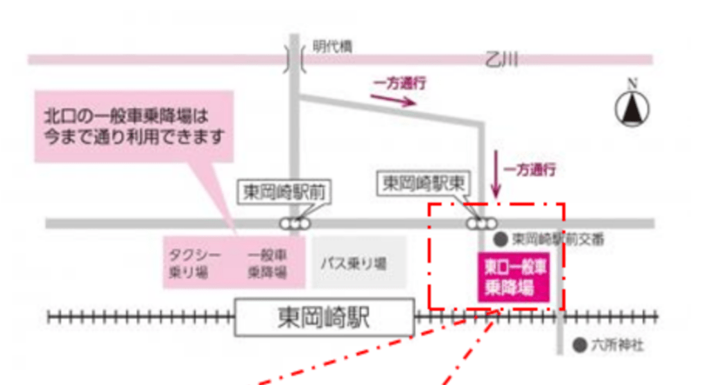 東岡崎乗降所20196