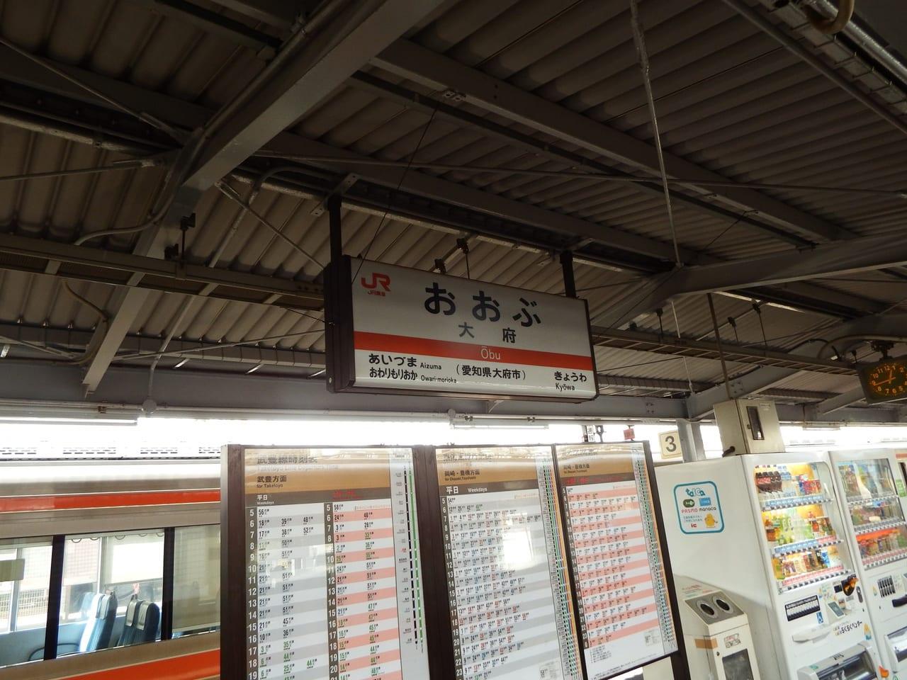 遅延 東海道 線
