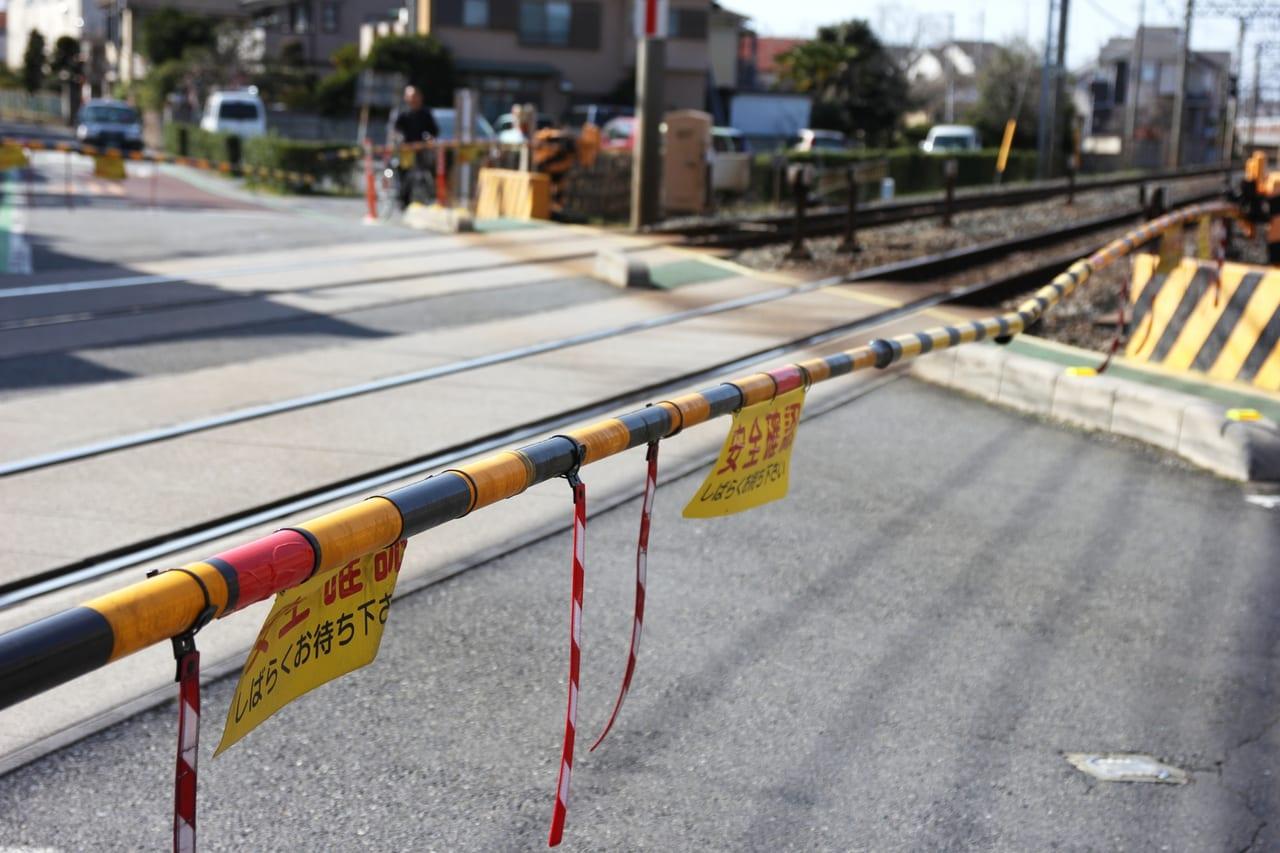 線 遅延 東海道